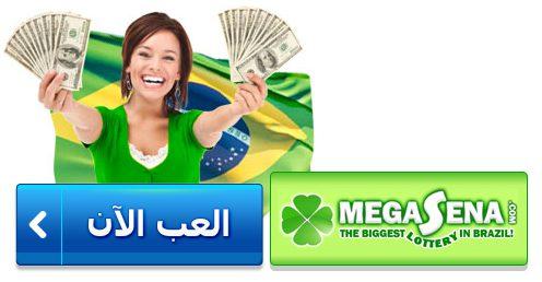 megasena-lotto